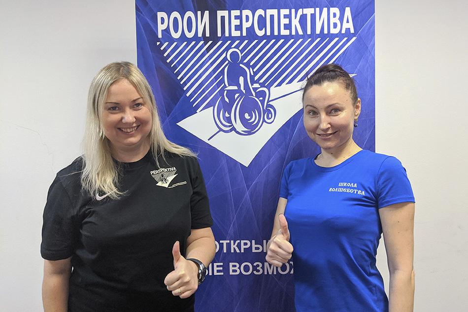 Ольга Титова (Перспектива) и Ольга Попова (Школа волшебства)