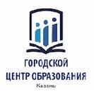 Городской центр образования, Казань