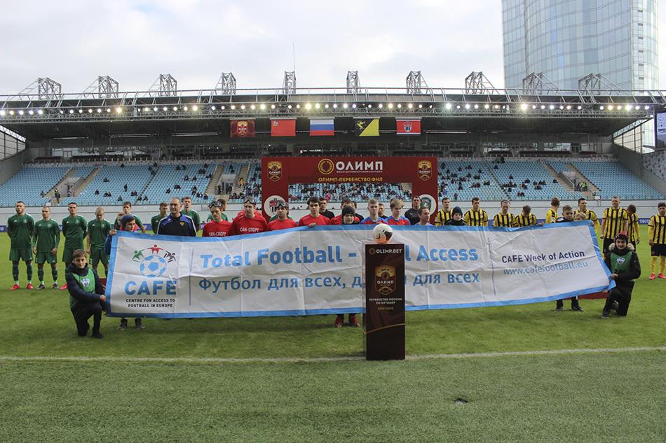 «Футбол для всех, доступ для всех!»: молодые люди с инвалидностью сходили на матч