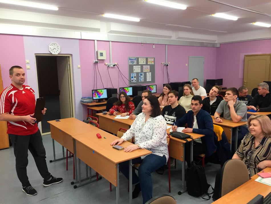 Век живи – век учись: как прошёл семинар для учителей