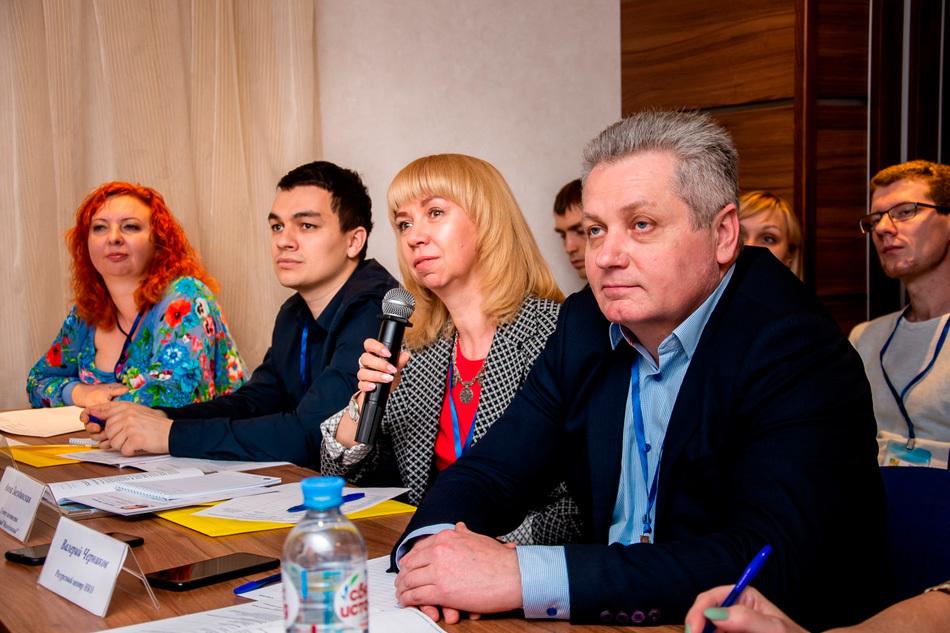 Финал конкурса «Путь к карьере-2020» в Воронеже