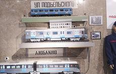 Как управлять вагоном поезда узнали участники нашей лидерской программы