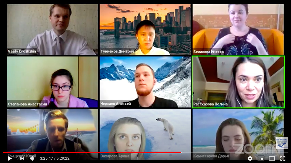 Знакомство с работодателем онлайн: новый формат конкурса «Путь к карьере»
