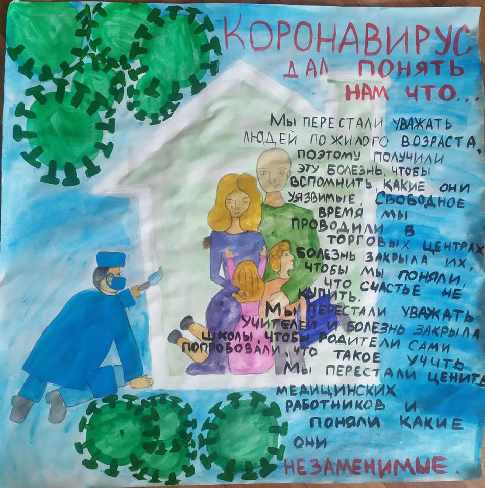 Работа Анастасии и Полины Лапытовых