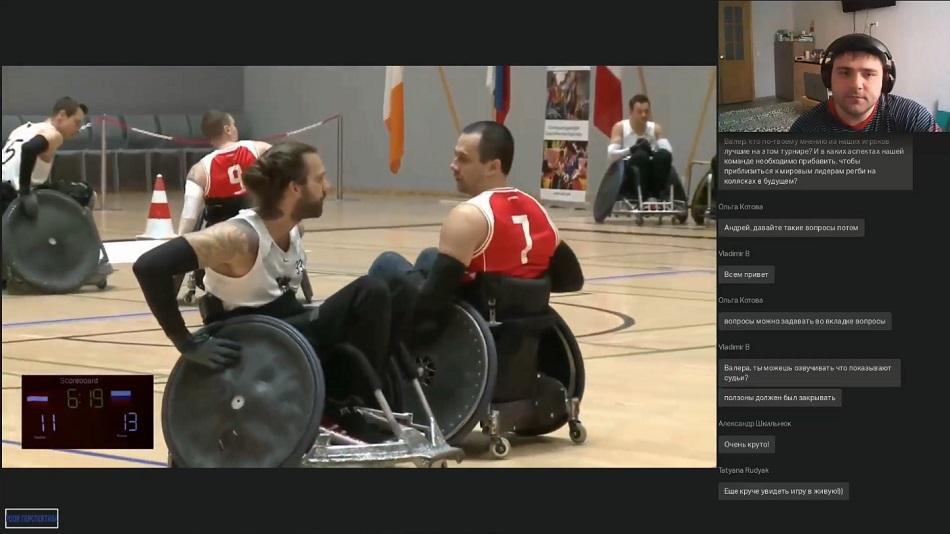 Австрия – Россия. Трансляция матча за бронзу Чемпионата Европы 2018 по регби на колясках