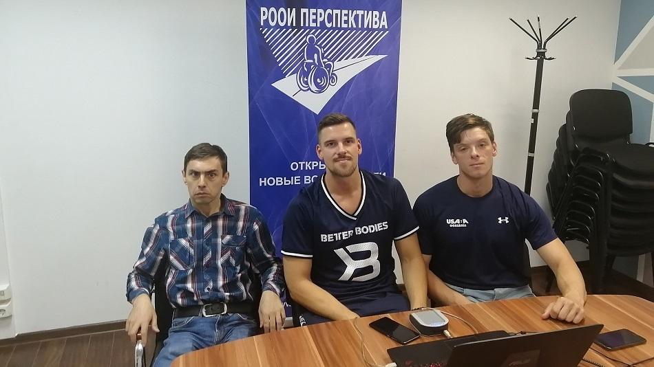 вебинар-трансляция 16 июля, матч по голболу между командами из России и Швеции