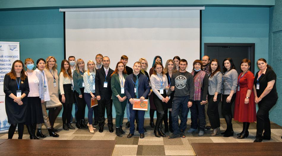 Найти работу мечты: как прошёл финал конкурса «Путь к карьере» в Новосибирске