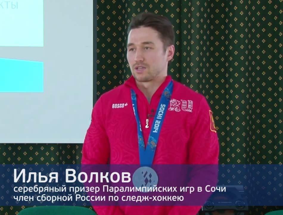 Илья волков член паралимпийской сборной россии по следж хоккею